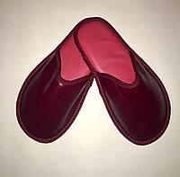 Тапочки кожаные женские бордовые