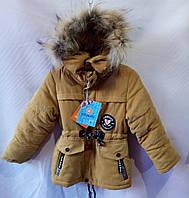 Куртка парка зимняядетская для мальчика 1-5лет,горчичного цвета с мехом