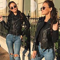 Женская куртка косуха (42-46р) 8П129