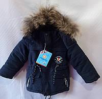 Куртка парка зимняядетская для мальчика 1-5лет,темно синего цвета с мехом