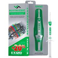 Ревитализант Xado EX120 для КПП и редукторов 8 мл N40711655