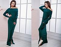 Теплое платье мустанг 1085.1 ОП