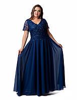 Шикарное вечернее  платье в пол. Кружева и шифон