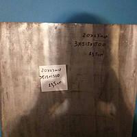 Нержавеющий лист 20х23н18
