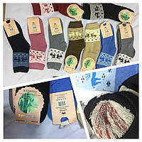 Носки Женские махровые зима упаковка