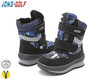 Детские термо ботинки для мальчиков оптом.A2693-21 (8пар,23-28)
