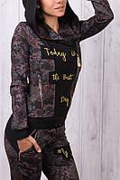 Брендовый гламурный спортивный костюм женский Турция камуфляж
