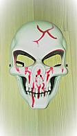 Карнавальная Пластиковая Маска Скелет Хеллоуин
