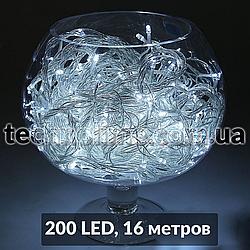 Гирлянда нить светодиодная 200 LED, 14 метров