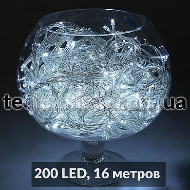 Гирлянда нить светодиодная 200 LED, 14 метров