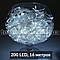 Гирлянда нить светодиодная 200 LED, 14 метров, фото 2