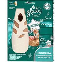 Освежитель воздуха Glade автоматический Цветочный маскарад N50710510
