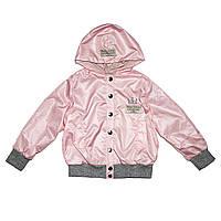 Ветровка Andriana Kids розовая, на 1 год