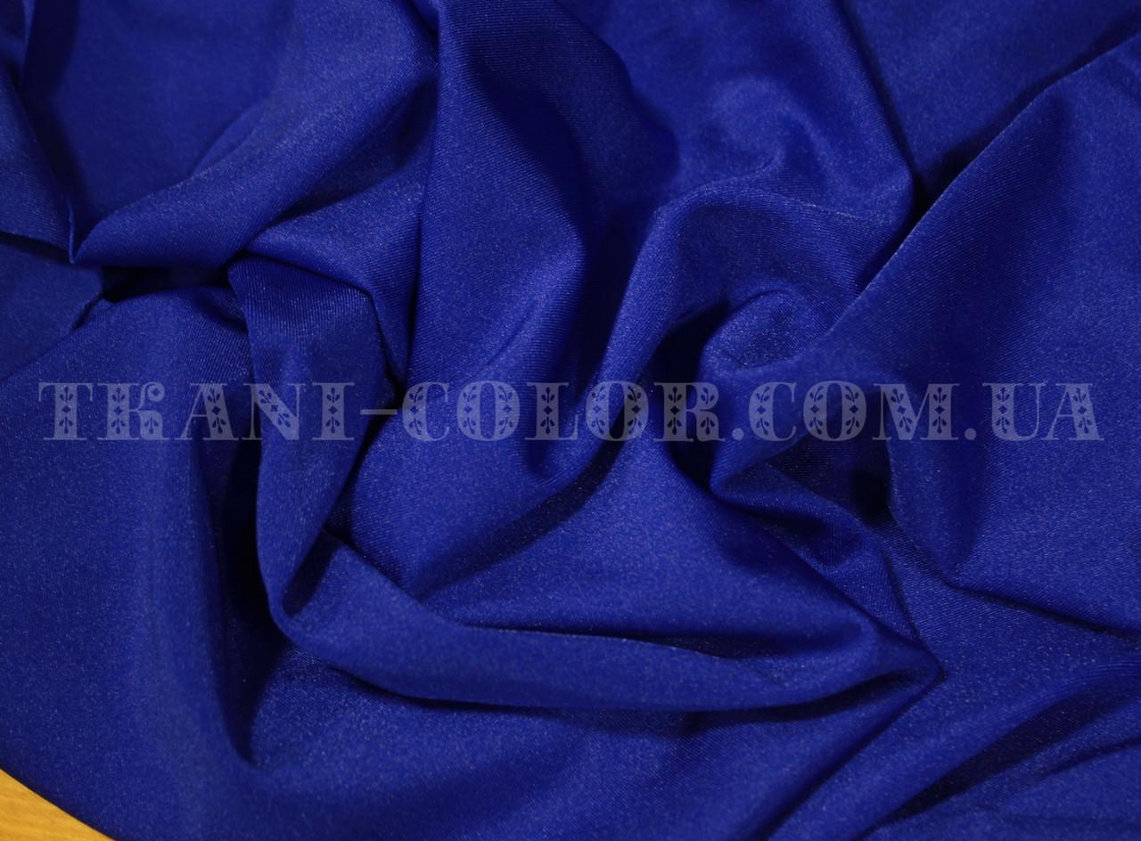 Ткань бифлекс блестящий синий электрик