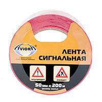 Лента сигнальная Aviora красно-белая 50 мм 200 м N40207050