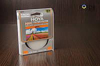 Фильтр Hoya HMC UV(C) 67 мм (Made in Japan)
