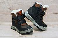 Зимние ботинки для мальчиков, рр 27-32
