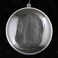 Пластиковая форма для декора Santi Плоский шар 9 см. 741193