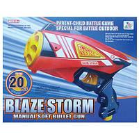 Игрушечное оружие Blaze Storm N22121418
