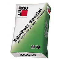 Штукатурка Baumit Edelputz Spezila 2К 25 кг N90313024