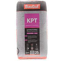 Штукатурка BauGut KPT 1.5 мм 25 кг N90313015