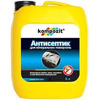 Антисептик Kompozit для минеральных поверхностей 10 л N50303035