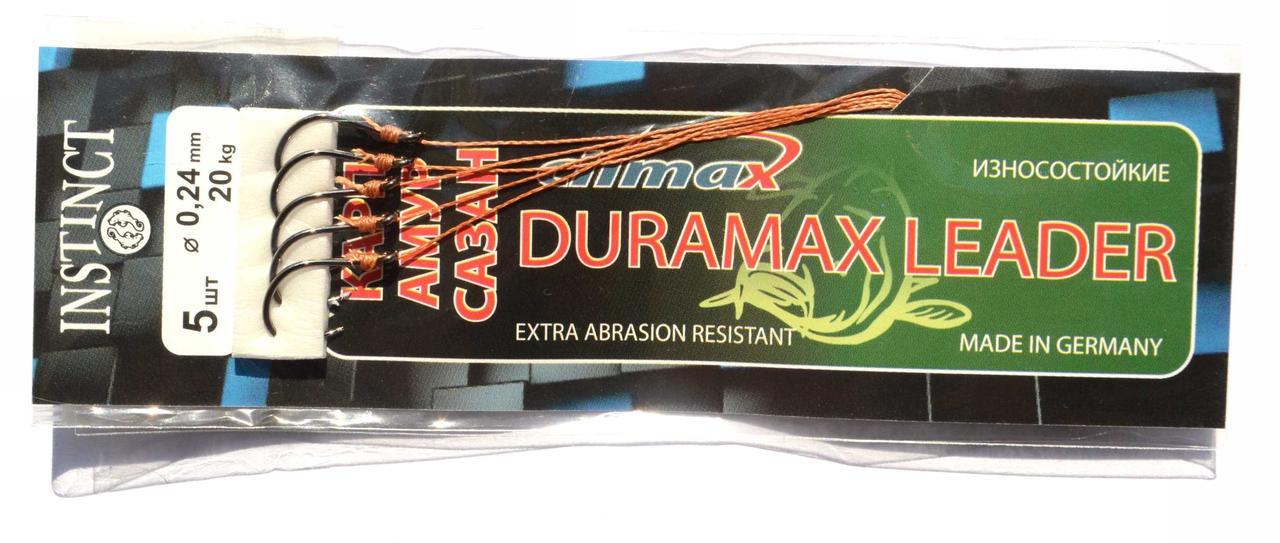 Повідець для риболовлі Instinct Duramax (5шт) 0.24 мм, 20 кг