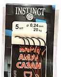 Повідець для риболовлі Instinct Duramax (5шт) 0.24 мм, 20 кг, фото 2