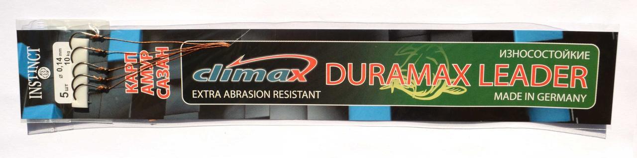 Поводок Instinct Duramax (5шт) 0.14мм, 10 кг