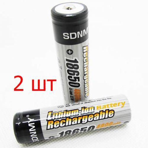 2шт Аккумулятор Li-Ion SDNMY 3.7V 18650 4800 mah