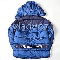 Детская зимняя куртка утепленная на зиму куртка для мальчика синяя 11-12 лет, фото 3