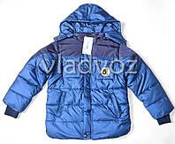 Теплая евро зима куртка для мальчика синяя 10-11 лет
