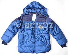 Теплая евро зима куртка для мальчика синяя 8-9 лет