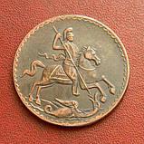 5 КОПІЙОК 1723 Р. ПЕТРО I тип.2, фото 2
