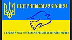 Рестораны и кафе  Киева, которые поддерживают украинскую армию.