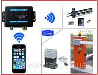 GSM Модуль до 4000 пользователей