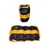 Утяжелители-манжеты для рук и ног ZELART-UR 0.5 кг (2x0,25 кг)