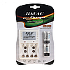 Зарядка для батареек Jiabao с батарейками