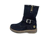 Женские кожаный зимние ботинки Dino Richi Stael 116 Blue