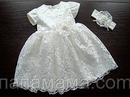 Нарядное платье и повязка