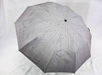 """Зонт """"капли дождя"""" с серебристым напылением внутри № 047 от Max Komfort"""