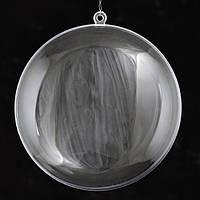 Пластиковая форма для декора  Santi Плоский шар 11 см. 741195