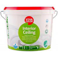 Краска Vivacolor Interior Ceiling A 2.7 л N50107110