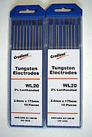 Электроды вольфрамовые WL20 2,0-175