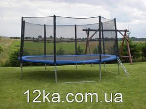 Батут FunFit 435 см с сеткой и лесенкой, фото 2