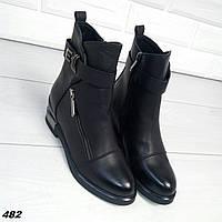 Стильные ботиночки с пояском и змейкой