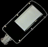 Консольный светильник LED 30W 5000К 3000lm SMD !