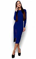Витончене синє вечірнє плаття-міді Koktell (S, M, L)