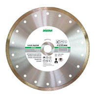 Круг алмазный Distar Razor 1A1R 125x22.2 мм сухорез N20503251