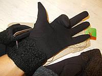 Перчатки женские утеплённые трикотажные